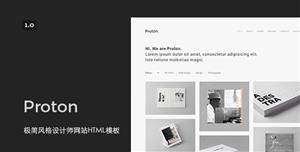 响应式创意设计师网站html5模板