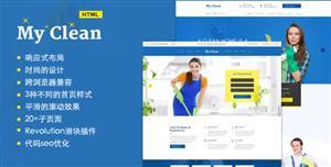 Bootstrap清洁公司家政服务Html5模板