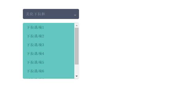 jQuery下拉框选择框美化插件