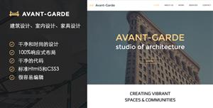 Bootstrap建筑室內設計公司網站模板