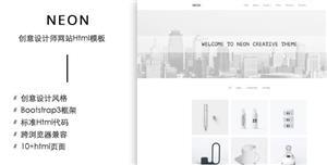 Bootstrap创意设计师网站Html模板
