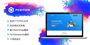 SEO搜索引擎优化公司HTML5模板