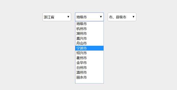 纯js省市区三级联动选择插件
