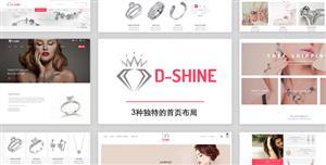 Bootstrap4钻石珠宝商城电商HTML模板