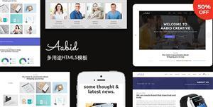 Bootstrap多用途企业个人电商HTML5模板