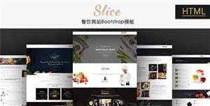 Bootstrap餐饮响应式HTML网站模板
