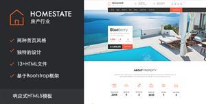 Bootstrap房地产中介Html模板