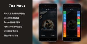 响应式移动手机端网站App样式HTML模板