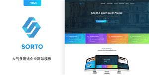 Bootstrap大气企业网站HTML模板多用全屏