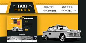 Bootstrap复古出租车网站Html5模板