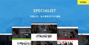 Bootstrap代理会计代账公司HTML模板