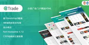 时尚的分类广告信息门户网站HTML模板