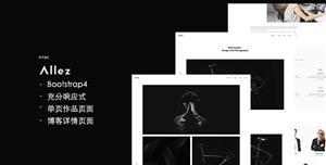Bootstrap创意设计作品组合模板