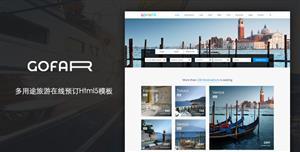 响应Bootstrap3旅游预订网站模板