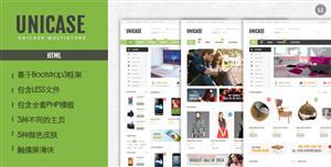 电子商务项目Bootstrap网页模板