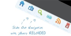 jQuery悬浮下滑导航条插件