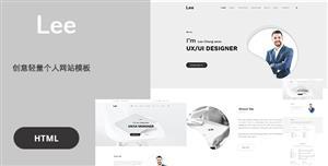 Bootstrap4设计师个人主页网站模板