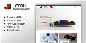 红色家具商店网站Bootstrap4模板