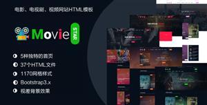 视频影视网站前端Bootstrap模板