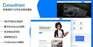 蓝色IT公司企业网站Bootstrap4模板