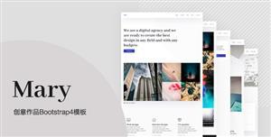 Bootstrap4创意机构网站模板简约响应