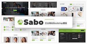 Bootstrap3多用途企业网站模板大气
