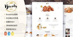 Bootstrap面包店美食模板响应式订餐