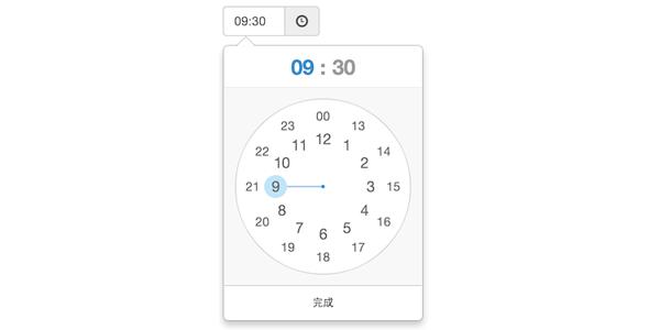 时钟样式jQuery时间选择插件