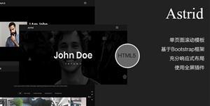 创意Bootstrap个人作品集网站模板