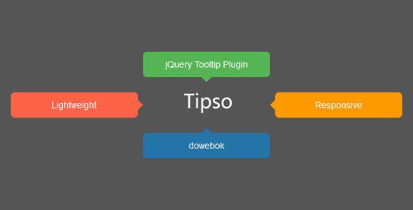 jQuery消息提示tips插件