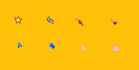 jQuery鼠标光标动画美化插件