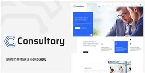 财务咨询公司网站Bootstrap4模板