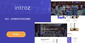 Bootstrap培训指导机构网站模板