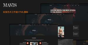 Bootstrap纹身艺术工作室HTML模板