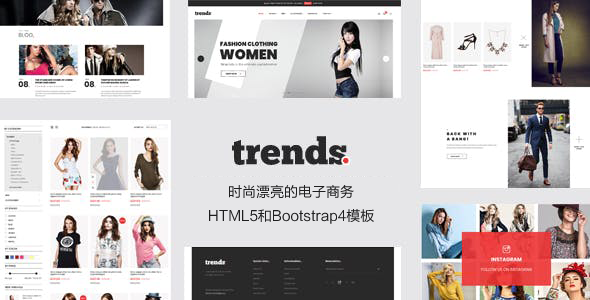 Bootstrap4服装商城电商HTML5模板
