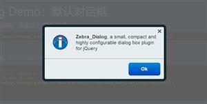 jQuery自定义弹出对话框插件