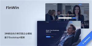 单页企业网站Bootstrap4视差模板