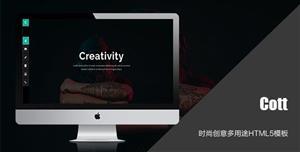 Bootstrap设计师创意主页HTML5模板