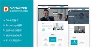 大气商务公司Bootstrap4模板