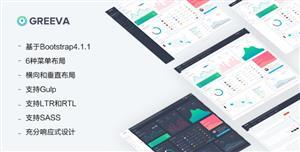 响应式后台项目管理框架Bootstrap4模板