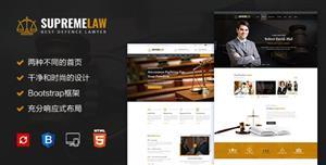 响应式律师网站Bootstrap模板