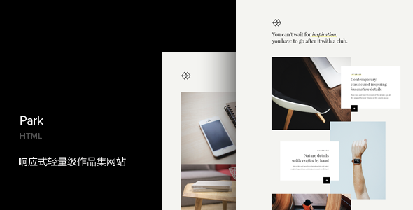 响应式极简作品集网站HTML5模板