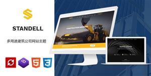 Bootstrap4建筑公司主题HTML5模板