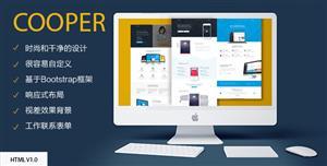 创意App软件着陆页Bootstrap模板