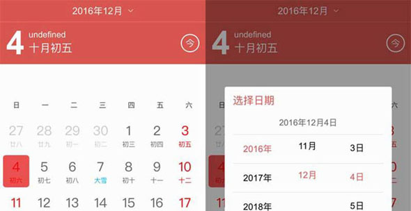 jQuery手机版日历插件带农历