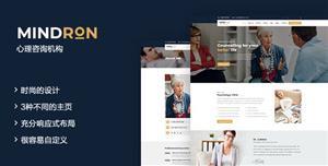 响应式心理咨询网站HTML5模板
