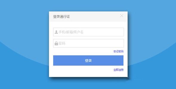 弹出登录模态窗口JS代码