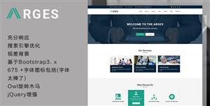 响应企业和商务Bootstrap模板