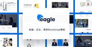 大气Bootstrap商务企业网站模板