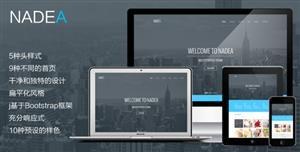 Bootstrap响应式扁平企业网站模板